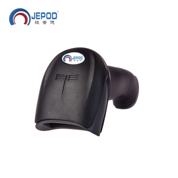 JP-A1 JEPOD Price wired 1D barcode scanner handheld barcode scanner laser barcode scanner reader usb POS system