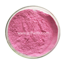 Acerola extract Acerola Cherry Powder VC 17% 25%