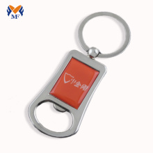 Brand Bottle Opener Keychain For Party Favors