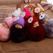 Baby Doll Toy DropshipCute Sleeping Baby Doll Key Chains For Women Bag Toy Key Ring Fluffy Pom pom Faux Fur Plush Keychains