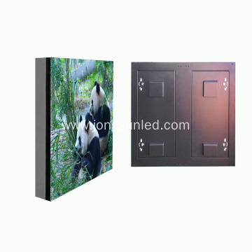 P10 Outdoor SMD LED Advertising Display Screen