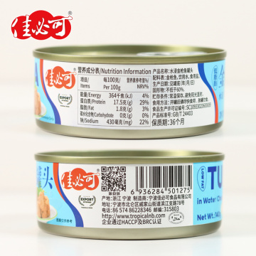 Tuna Canned Customized Packaging Process Bonito Fish