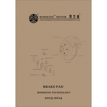 Brake Pads/Car Brake Disc/ OEM NO. For Mitsubishi
