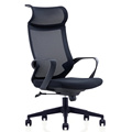 modern  furniture mesh nylon office chair