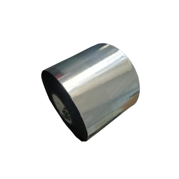 1.2mm Aluminum Flashing Butyl Tape