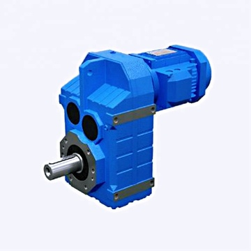 geared motor gearbox prices