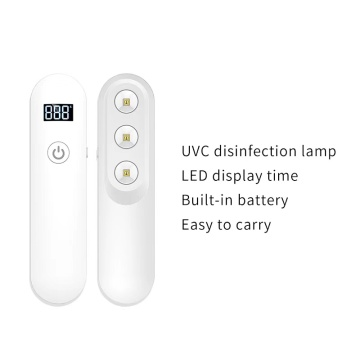 2W UVC disinfection light