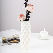 Geometric Origami Plastic Vase White Imitation Ceramic Flower Pot Flower Basket Flower Vase Decoration Home Nordic Decoration