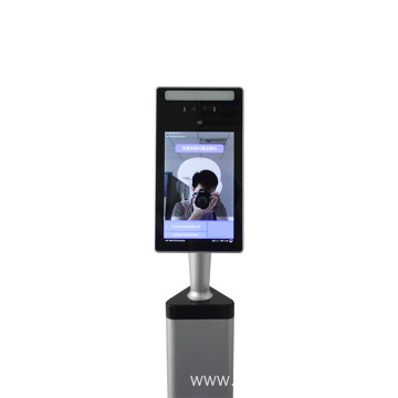 AI Face Recognition Thermal Image Temperature Detector