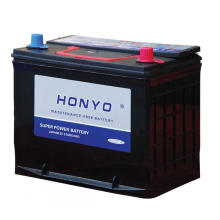 N50ZMF MF Car Batteries 12V 60Ah
