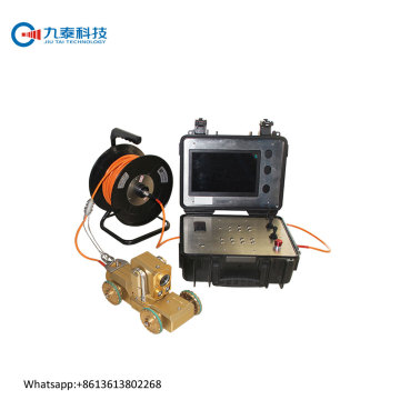 Drain Crawler Pipe Inspection Robot Price