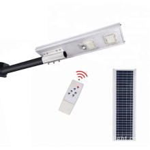 10V 25W 40000MAH Integrated Solar Street Light