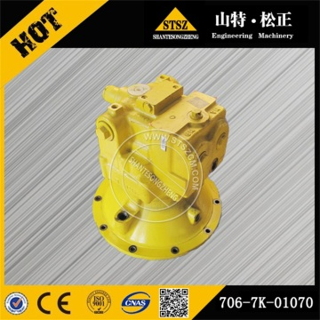 komatsu hydraulic swing motor 706-7K-01070 for PC300-7