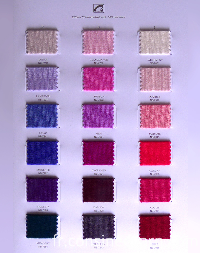 cashmere wool yarn wholesale