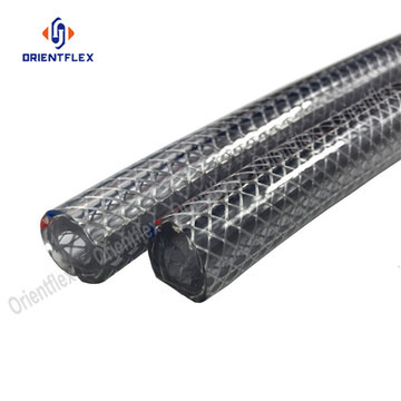 Braided PVC hose Reinforced with yarn
