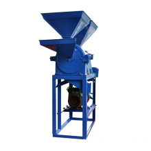 Low price mini rice mill machine