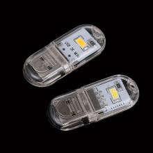 Portable Keychain Mini USB light LED Night Light Reading Led Lamp Book Bulb For Notebook Power Bank Computer Laptop Camping Bulb