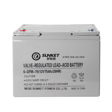 Factory directly selling 12v  75AH solar battery