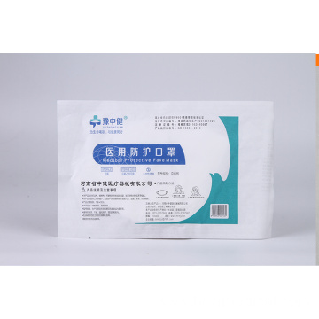 5ply Earloop Non Woven Filtering Face Mask