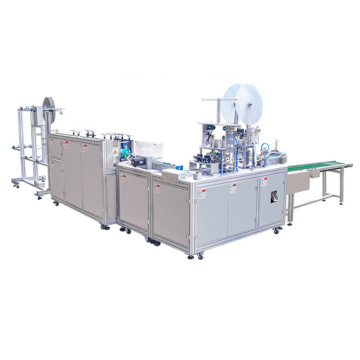 1+1 Disposable Plane Mask Machine