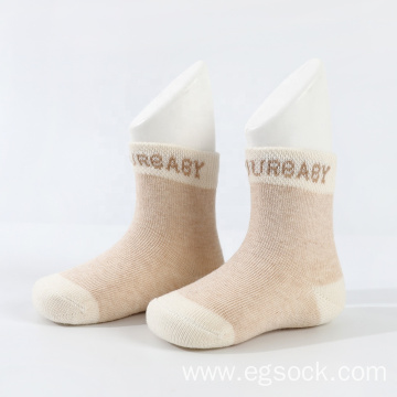0-6 months new born infant baby crew socks