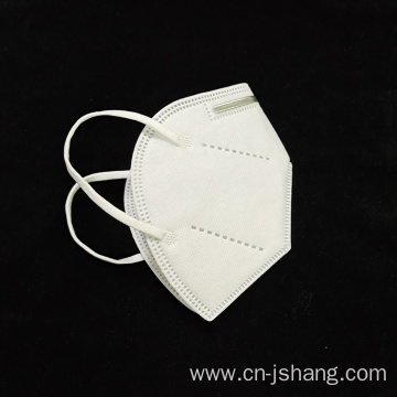 Face Mask with Earloop FFP2 FFP3 Disposable Protective