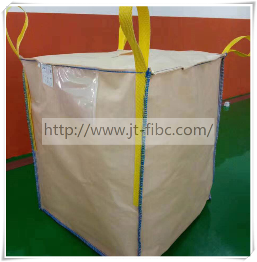 1 5ton Fibc Bag For Pet