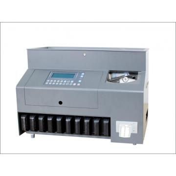 High Speed coin sorter for Bulgarian coins