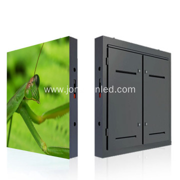 Foldable Outdoor LED Display Screen