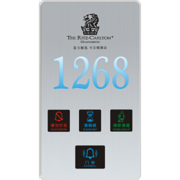 Touch Screen hotel electronic doorplate with room number