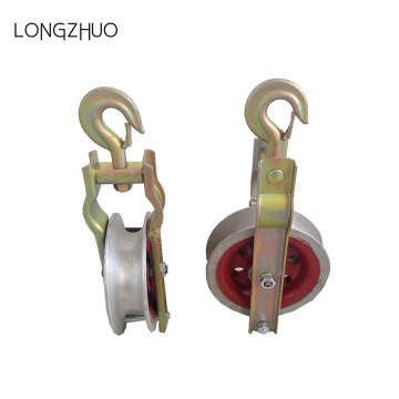 Stringing Pulley Block Aluminium Cable Pulley with hook