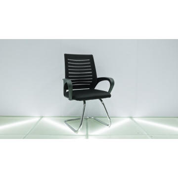 Conference chair for office furniture