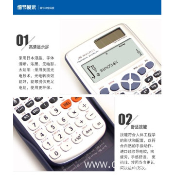 417-function Scientific Calculators with Two Ways Powers