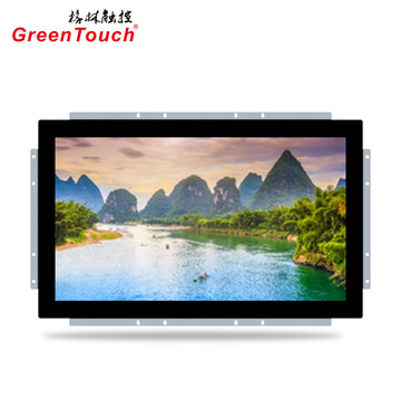 23.6 Inch Windows Touch All-in-one
