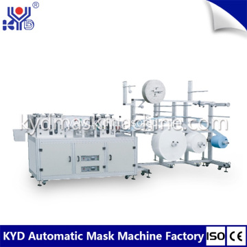 New Mask Blank Making Machine with high speed