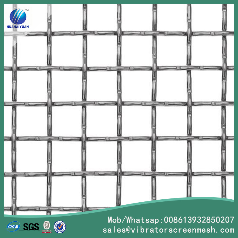 Lock Crimp Woven Wire Cloth