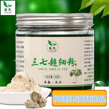 Pure natural pseudo-ginseng Powder,notoginseng,sanchi,37 Powder,High quality with free shipping