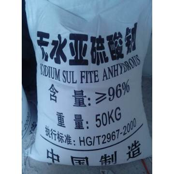 Anhydrous sodium sulfite CAS No: 7757-83-7