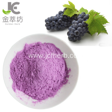 Grape fruit juice powder water soluble grape powder