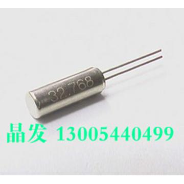 10pcs Cylindrical crystal insert crystal 3*8 DT-38 32.768KHZ 12.5PF 5PPM high precision resonator