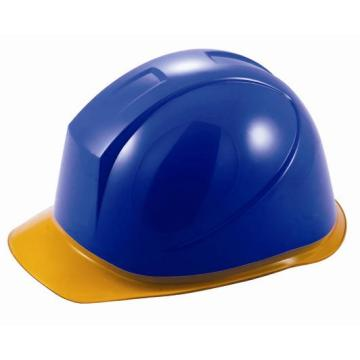 Security Safety Helmet