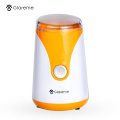50G Electric Coffee Grinder