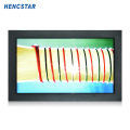 1500nits 55inch Rugged Industrial Outdoor LCD Monitor
