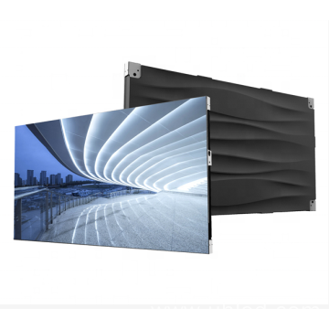Indoor P1.25 P1.667 Fine Pitch Led Display Screen