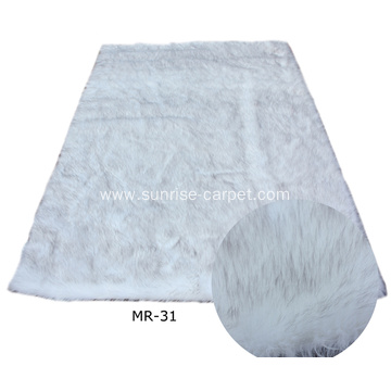 Soft Imitation Fur Carpet