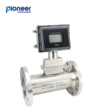 LWQ Turbine Air Flow Meter