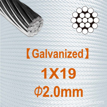 1X19 Dia.2.0mm Galvanized steel strand