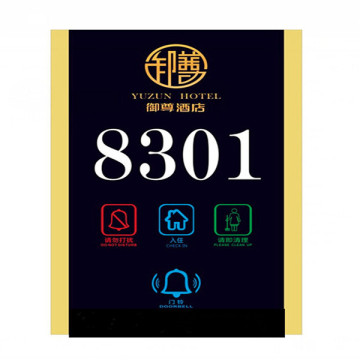 Intelligent Touch Screen Hotel Door Numbers