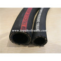 plastic  suction pressure parker flexible metal hose