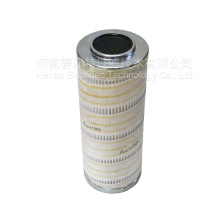 FST-RP-HC9700FKS9H Hydraulic Oil Filter Element